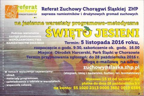 facebook_1475770474313